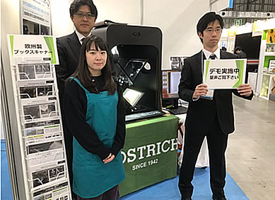 Ostrich Ostrich International at Japan SMEs Tech & Services 2019 Expo with Qidenus Book Scanner