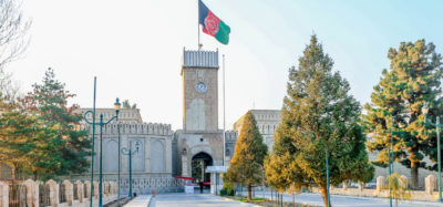 iGuana - Archiving Solution for Presidential Palace of Afghanistan - National Archive - Presidential Archive