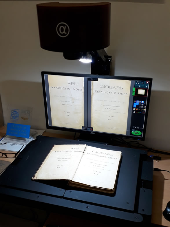 Borys Grinchenko Kyiv University Library - Digitizing Books with Metis EDS Alpha Planetary Book Scanner