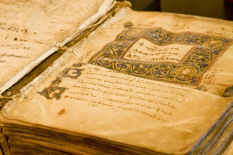 iGuana - Digitization & Preservation of Cultural Heritage Collections - Books, Scrolls & Manuscripts